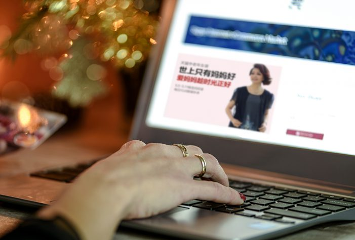 Woman Uneasy About Chinese Characters Appearing on Favorite Shopping Site