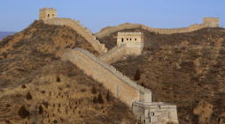 President Marvels At Great Wall, Amazed Mexicans Can Travel So Far