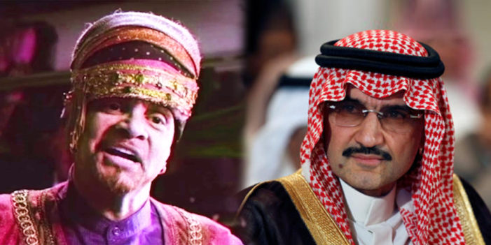 Sinbad Implicated In Saudi Corruption Probe