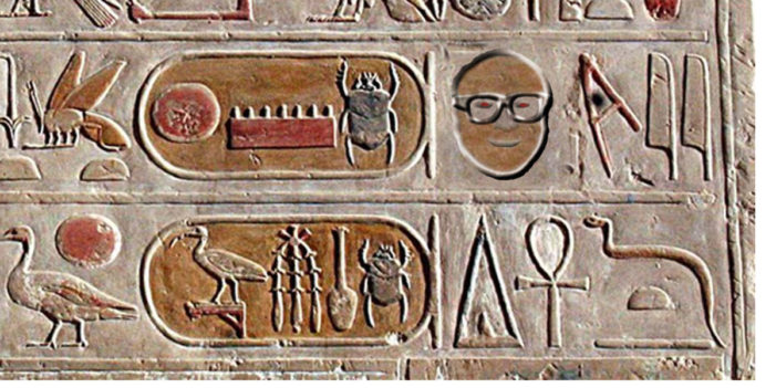 Egyptologists Discover Ancient Danny DeVito Hieroglyphs In Pharaoh's Tomb